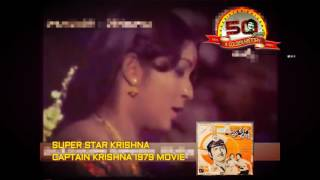 kala-kaalam-ide-paadani-song-captain-krishna-1979-super-star-krishna