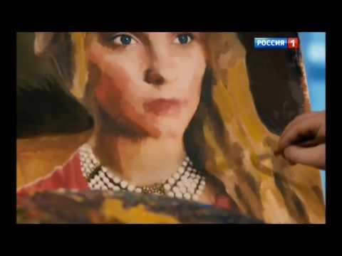 Роман Жени Ладонежской 3ч