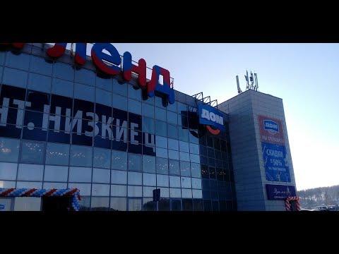 Открылся Гипермаркет ДОМ ул. Альпинистов Екатеринбург Мэгалэнд