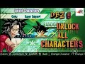 How to unlock all characters in dbz shin budokai 2