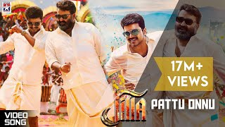 Pattu Onnu Full Song Jilla Tamil Movie  Vijay  Kajal Aggarwal  Spb  Shankar Mahadevan
