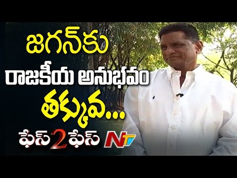 Gone Prakash Rao Exclusive Interview || Face to Face || NTV