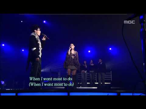 Wheesung & Gummy - Tonight I celebrate my love, 휘성 & 거미 - Tongiht I celebrate my love, For