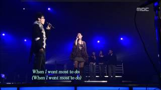 Wheesung & Gummy - Tonight I celebrate my love, 휘성 & 거미 - Tongiht I celebrate my love, For