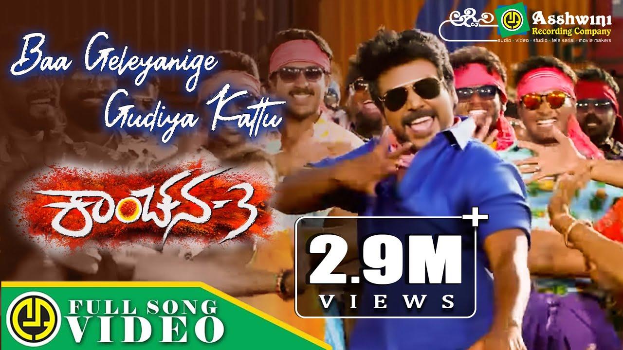 Download Baa Geleyanige - Official Video Song | Kanchana 3 Kannada | Naveen Sajju | Raghava Lawrance