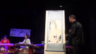 Henry Li doing a Sumi Painting Live at the High Mountain Flowing Water Guzheng Music Concert