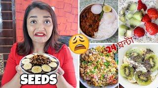 I Ate SEEDS For 24 HOURS - পোস্তর বড়া & RAJMA MASALA বানালাম - বিচি খাওয়ার FOOD CHALLENGE India