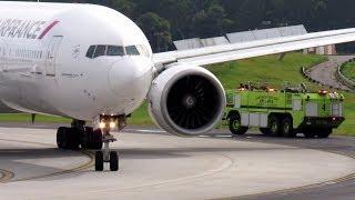 ATL: Air France 681 - Engine Failure & Emergency Landing