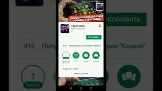 Заработок на приложение Tap Money