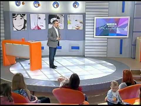 Домашние роды - Школа доктора Комаровского - Интер