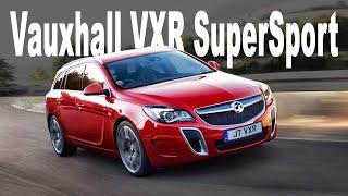 Vauxhall Insignia VXR SuperSport.  Самая быстрая тачка в Англии среди авто до £30 тысяч