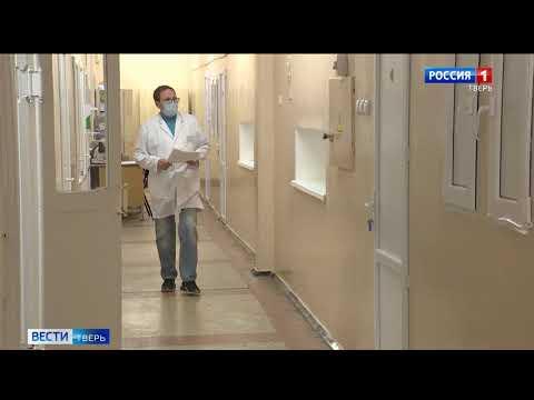 Новый случай коронавируса