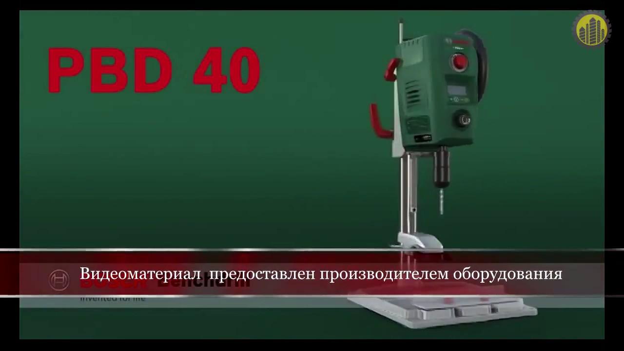 разборка и ремонт сверлильного станка BOSCH PBD 40 v1 - YouTube