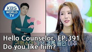 Mijoo and Hyuksoo is an on-screen marriage.[Hello Counselor/ENG,THA/2018.12.10]