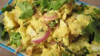 Potato Salad Recipe In Hindi - आलू की सलाद By Sonia Goyal @ Jaipurthepinkcity.com