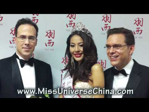 Luo Zilin MUC Farewell Video