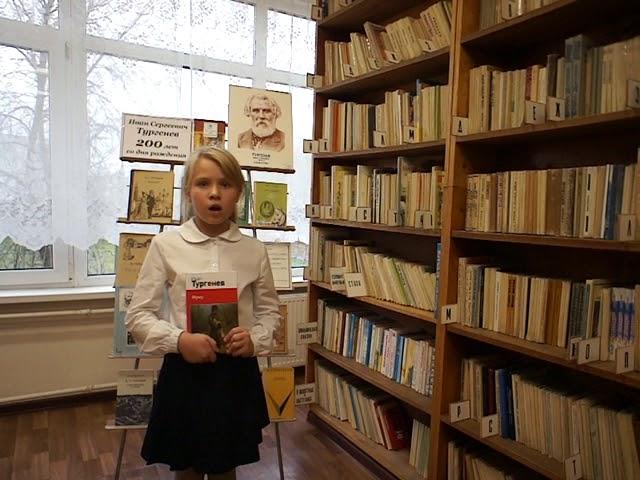 Изображение предпросмотра прочтения – АннаЯстребкова читает произведение «Стихотворение в прозе. Русский язык» И.С.Тургенева