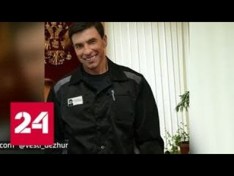 Страница в соцсети киллера Медведковской и Ореховской банд набирает популярность - Россия 24