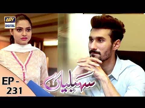 Saheliyaan - Episode 231 - 2nd October 2017 - ARY Digital Drama