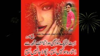 jo meri rooh ko chain day payar day aqeel mirza skg