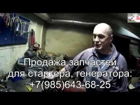 Ремонт генератора Валео, Ситроен Берлинго, мотор 1,6л
