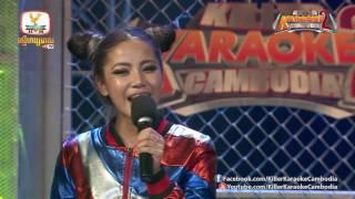 Killer Karaoke Cambodia Season 2 | Week 6 | ទេព បូព្រឹក្ស 10-12-2016