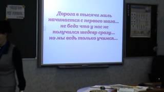 Урок информатики, 9 класс, Гогулина_О.В., 2012