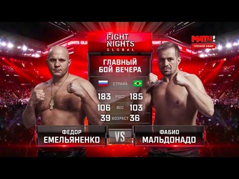 Смотреть Федор Емельяненко vs. Фабио Мальдонадо / Fedor Emelianenko vs. Fabio Maldonado онлайн