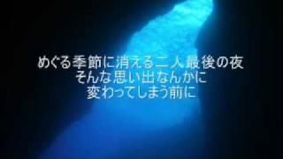 初めてこの曲をTVで見た時 ポロポロと涙が出てきて止まらなかった・・・ ...