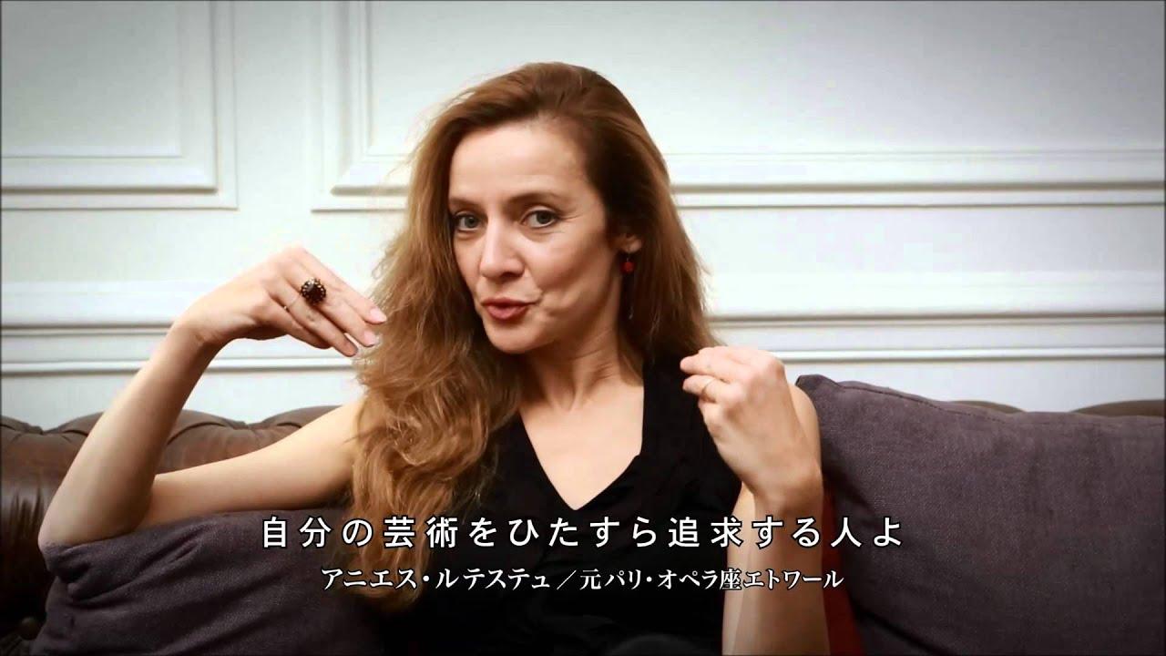 画像: Bunkamuraル・シネマ2016年1月下旬ロードショー予定「ロパートキナ 孤高の白鳥」予告編動画 youtu.be
