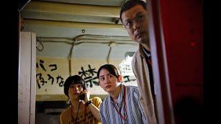 新たな仕事に就くことになったADの常田大陸(村上虹郎)は、テレビ東...
