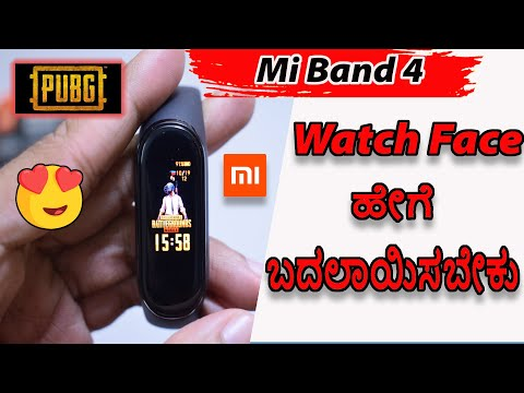 😍 PUBG watch face for MI band4  | Mi band 4 custom watch faces