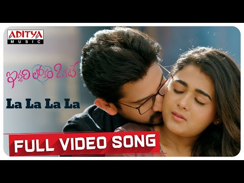 La La La La Full Video Song    Iddari Lokam Okate Songs    Raj Tharun, Shalini    Mickey J Meyer