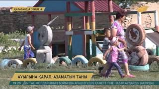 Қарағанды облысында жеке кәсіпкер өз қаражатына балалар үйін салды