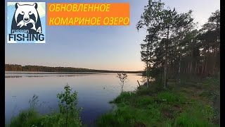 С первым днём зимы На веселе на Комарином озере Русская рыбалка 4 Проверяем новое место Стрим