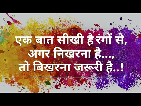 Quotes about life and love hd images in hindi