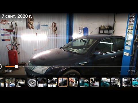 Форд Мондео 2006г 1.8  замена двухмассового маховика и комплекта сцепления.