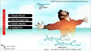 Alayae Alayae Full Songs   Juke Box   Ranjit, Angitha Nayana