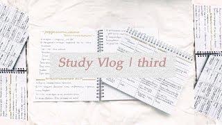 Study Vlog | Study With Me | Учись Со Мной | Продуктивность | Мотивация К Учёбе