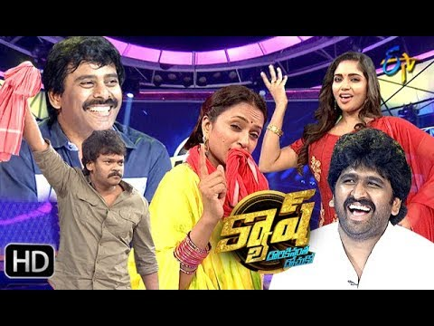 Cash | 30th June 2018 | Full Episode | ETV Telugu