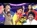 Cash | 30th June 2018 | Full Episode | ETV Telugu