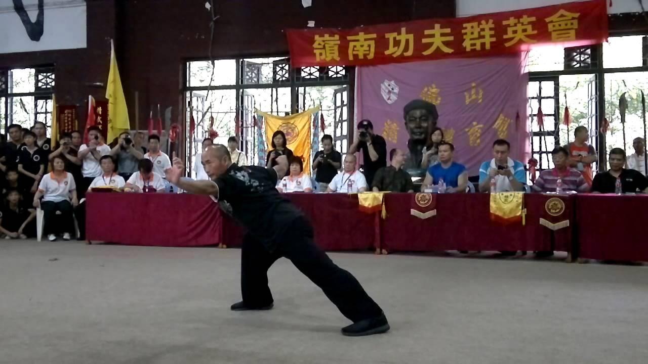 嶺南洪拳之寶 虎鶴雙形拳 張本良 - YouTube