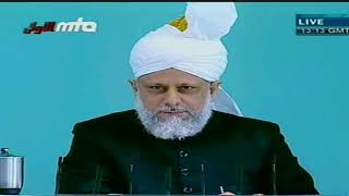Friday Sermon 27 February 2009 (Urdu)