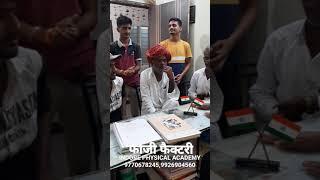 ये 65 साल के दादा जी को मेरा सलाम Viral Video- Indore Physical Academy #Shorts Video