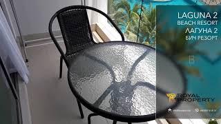Laguna Beach Resort 2 (Studio) Rent, Sell - Лагуна Бич Резорт 2 (Студия) Аренда, Продажа