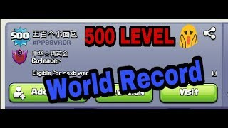 LEVEL 500! WORLD HIGHEST LEVEL PLAYER IN CLASH OF CLANS - FACK OR REAL