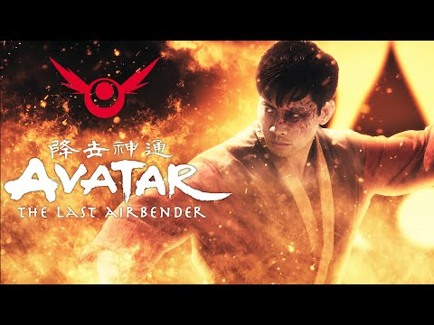 Avatar The Last Airbender - Agni Kai Trailer | RE:Anime