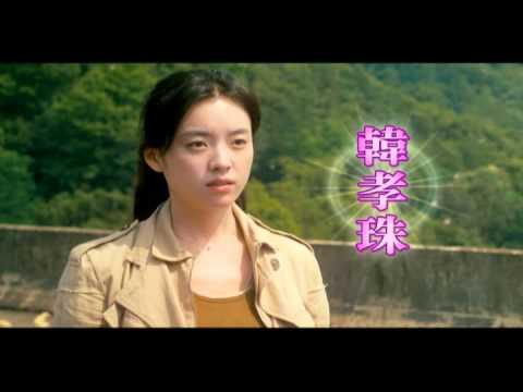 【愛情OK繃】9月8日週日晚間九點 緯來電影臺CH63全新首播 - YouTube