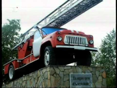 Памятник пожарной машине в Кыштыме