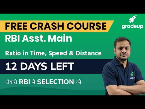 rbi-assistant-2020-ratio-in-time,-speed-&-distance-strategy-to-score-35+-in-quant-|-last-days-tips